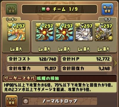 Ie61n9B.jpg