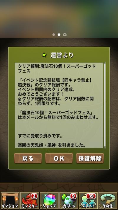 JpPuecd.jpg