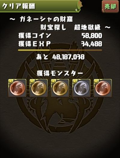 LN9R2At.jpg
