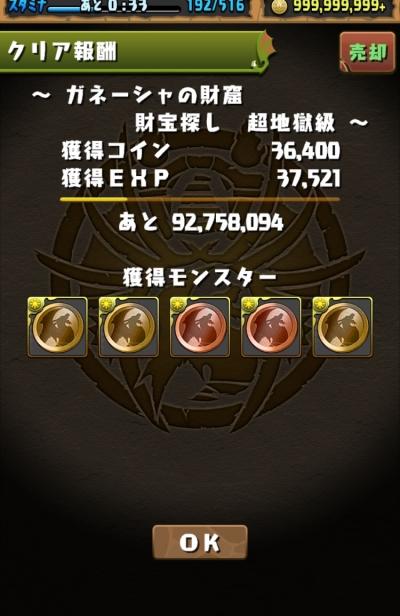 PP7mGcc.jpg