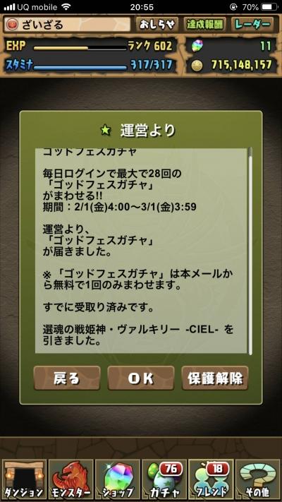 Tq8yqXa.jpg