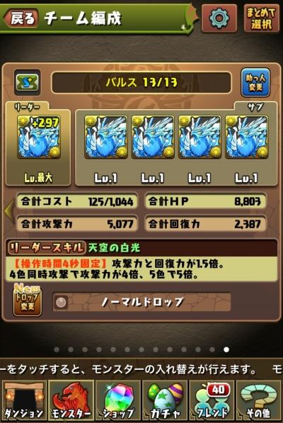 XTBE3tH.jpg