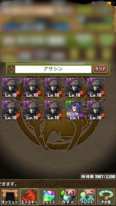 Y3VfF5v.jpg