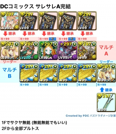 aD8sQb4.jpg
