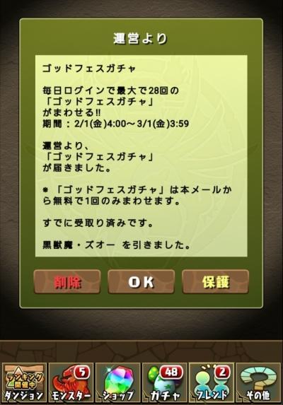 hhQSd2T.jpg