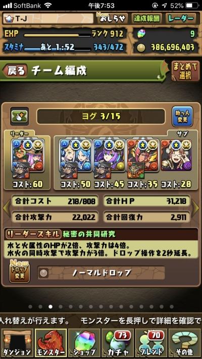 j0Fa8AH.jpg