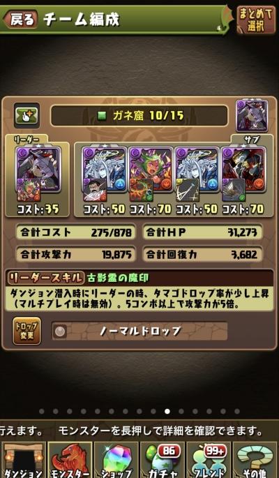 llIGKQc.jpg
