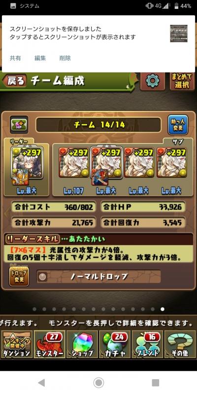 v8m3NiV.jpg