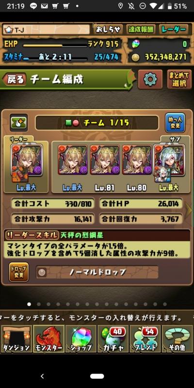 vkL1M4C.jpg