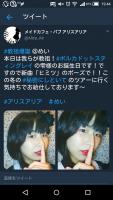教祖生誕ブログ@めい