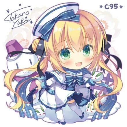 C95akuki_pre.jpg
