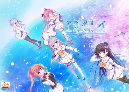 dc4_MV.jpg