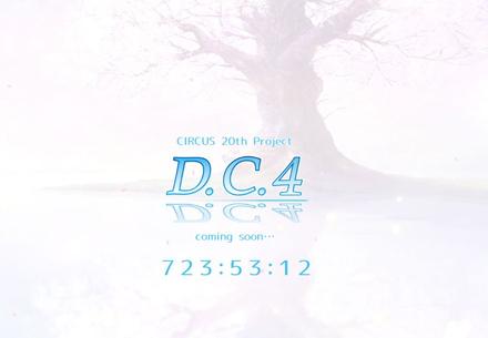 dc4countdown.jpg