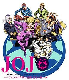 『ジョジョ5部』のアニメ、面白いwww 「ブチャラティ」かっけえwwwww