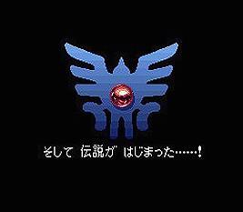 """『ドラゴンクエスト』高級財布、お値段""""16800円""""からwww"""
