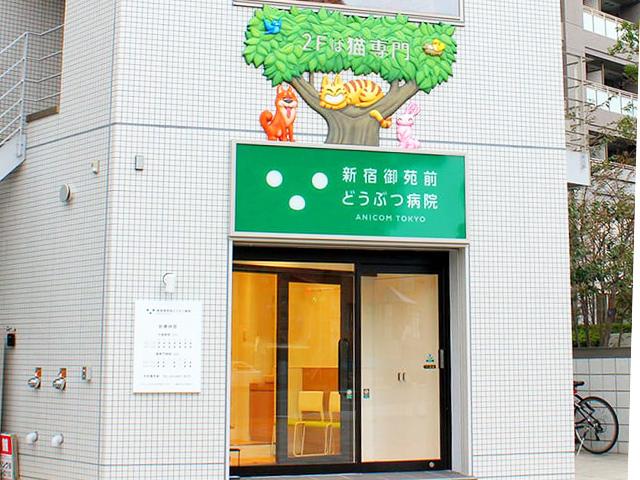 pht_facade.jpg