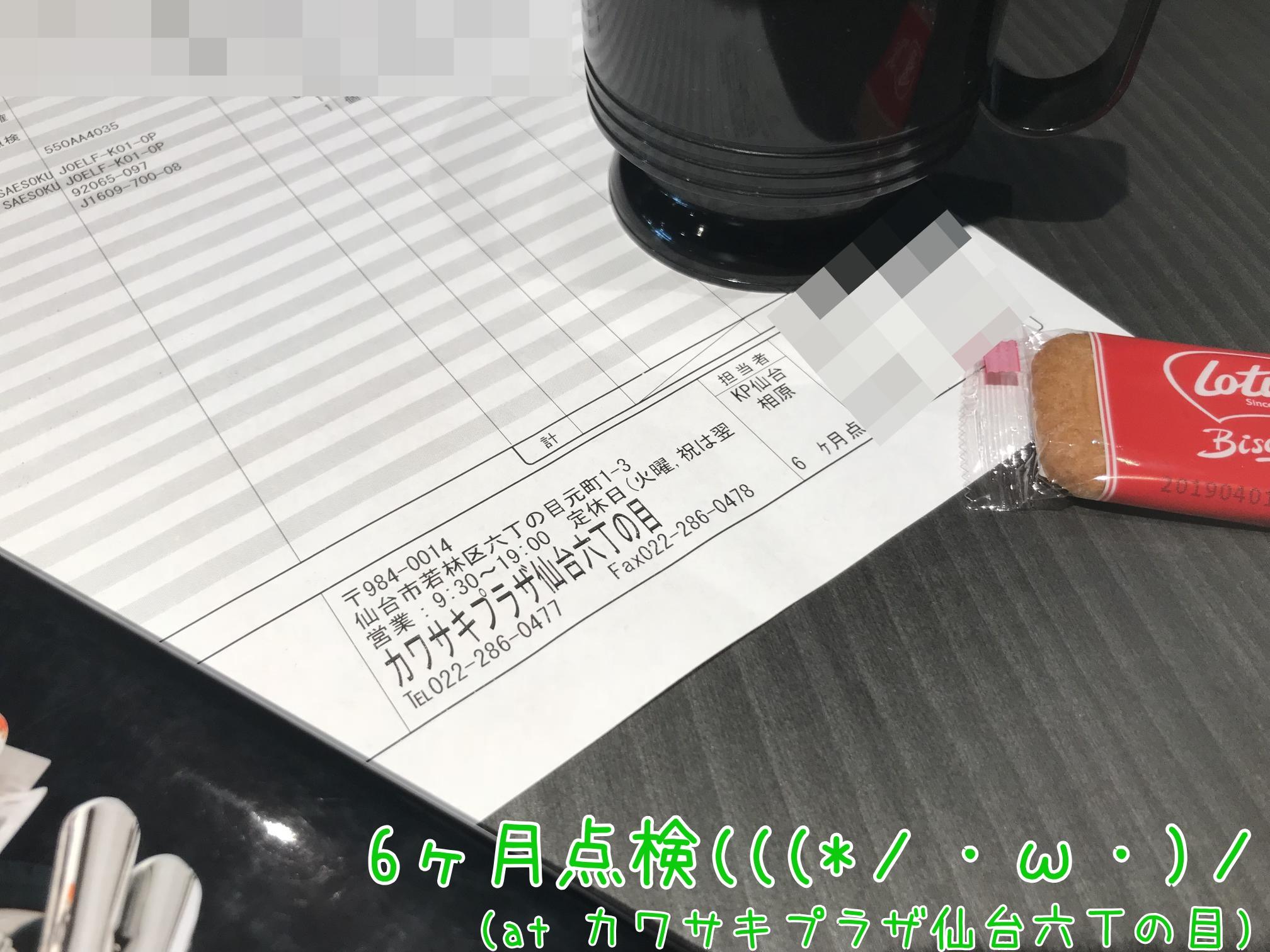 181110_1.jpg