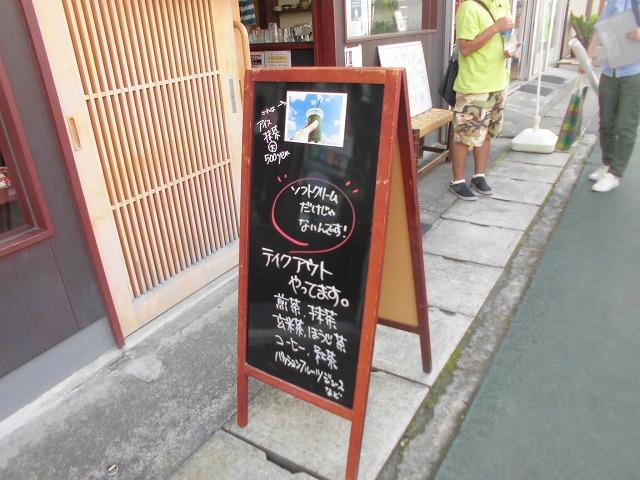 ふじえん・奄美大嶋観光ガイド