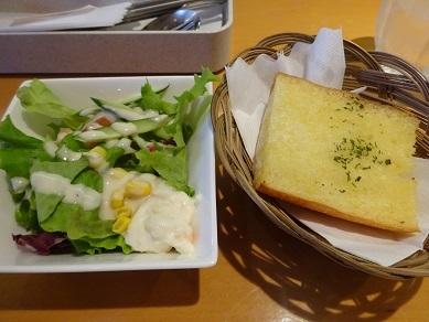 NORIOカフェ めいてつエムザ