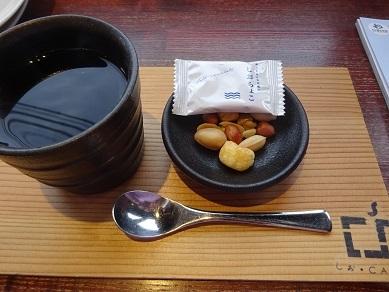 しおカフェ
