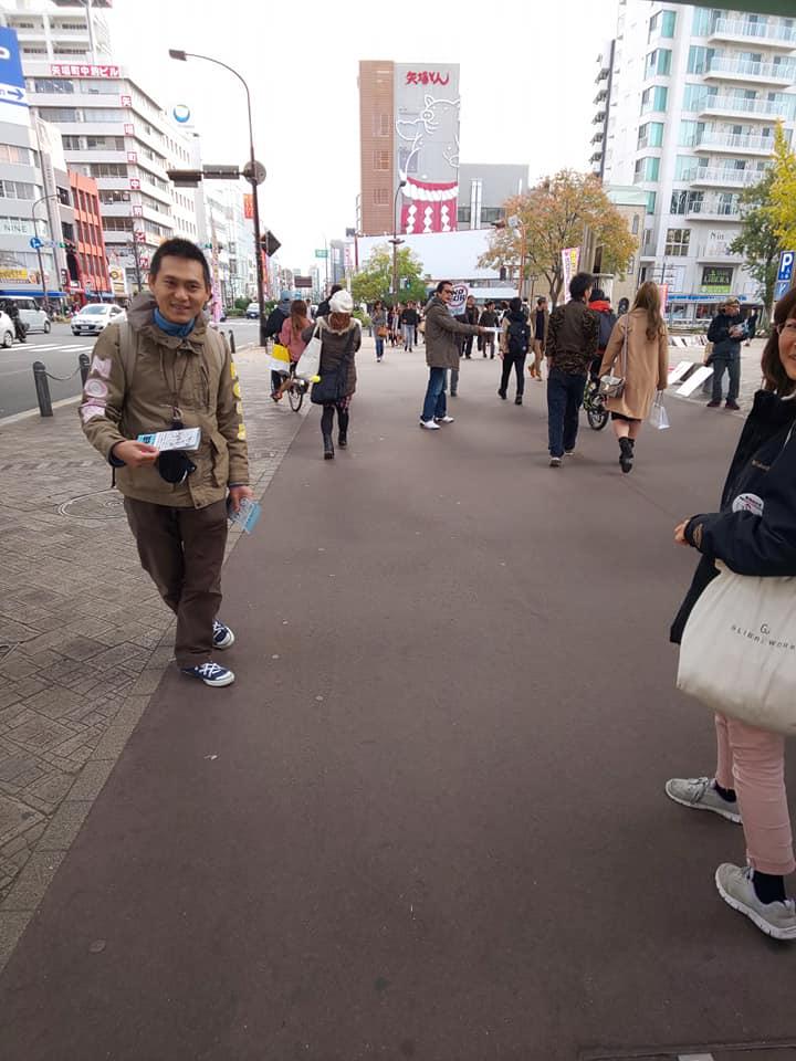 nagoyademo2018k.jpg