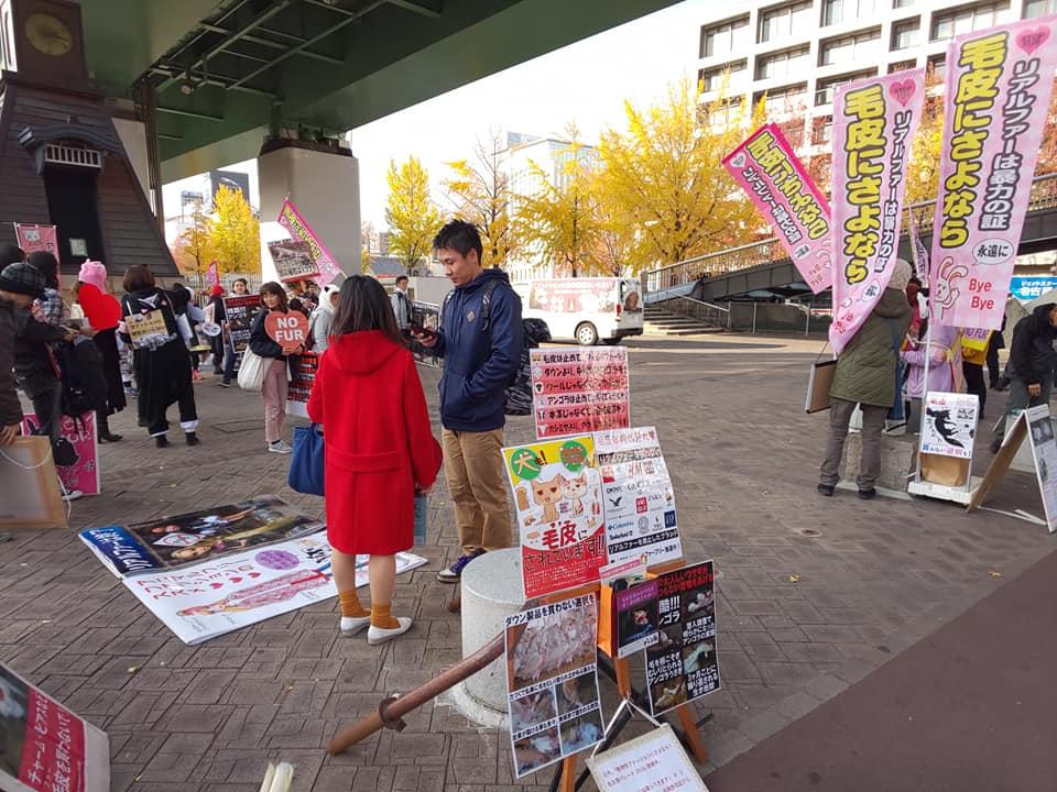 nagoyademo2018l.jpg