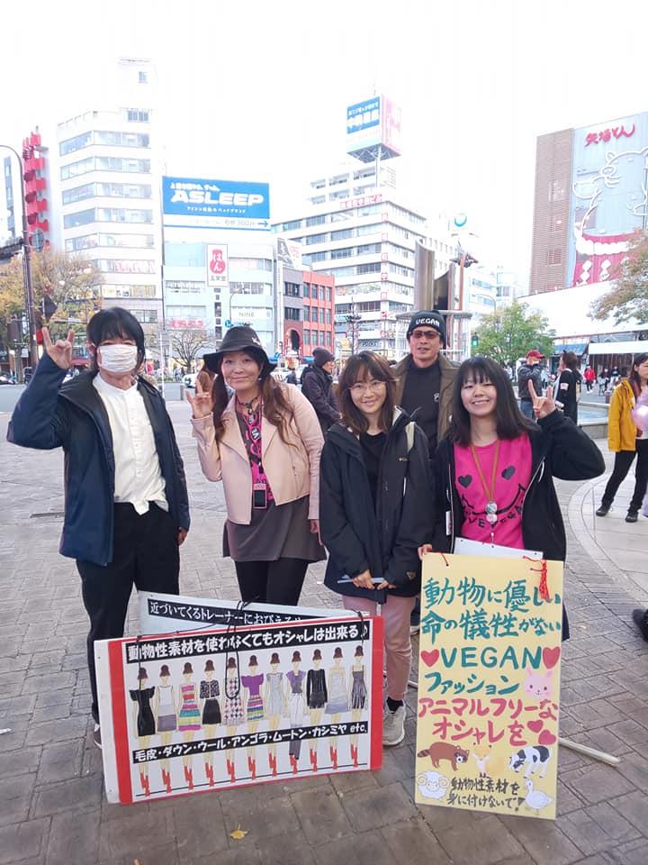 nagoyademo2018n.jpg