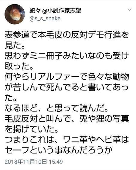 tokyodemotw24a.jpg