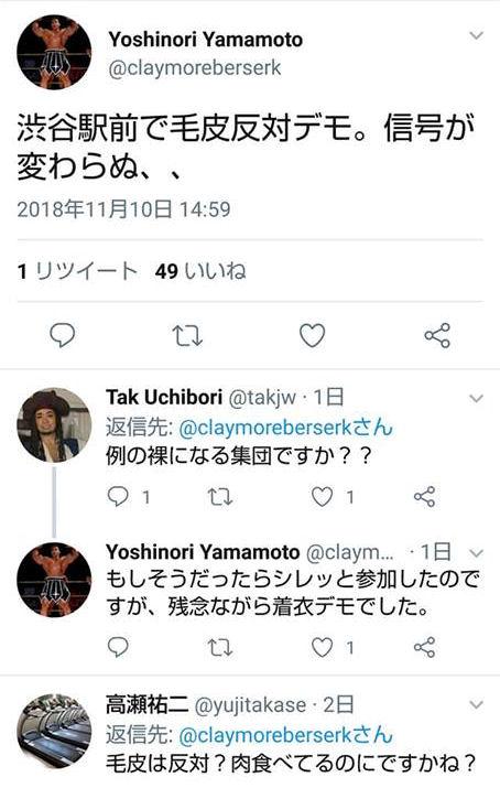 tokyodemotw34a.jpg