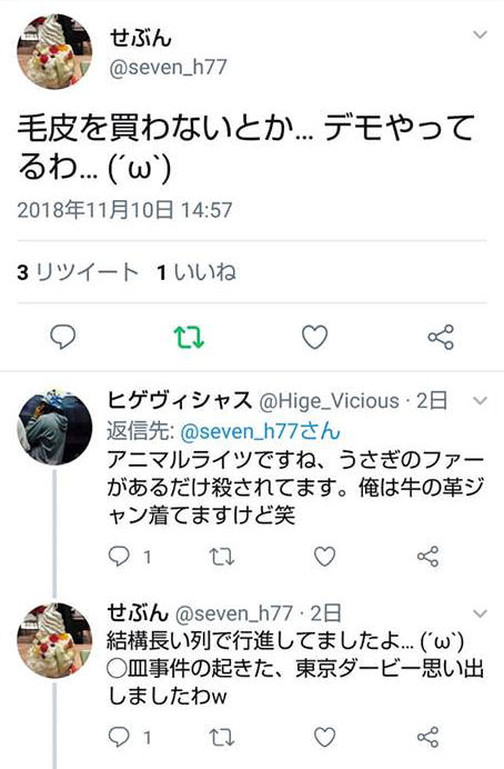 tokyodemotw37a.jpg