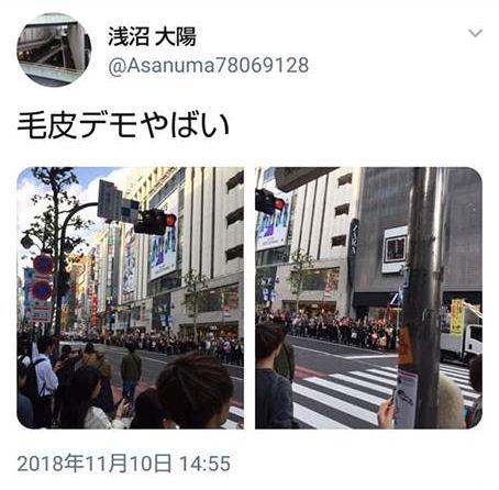 tokyodemotw38a.jpg
