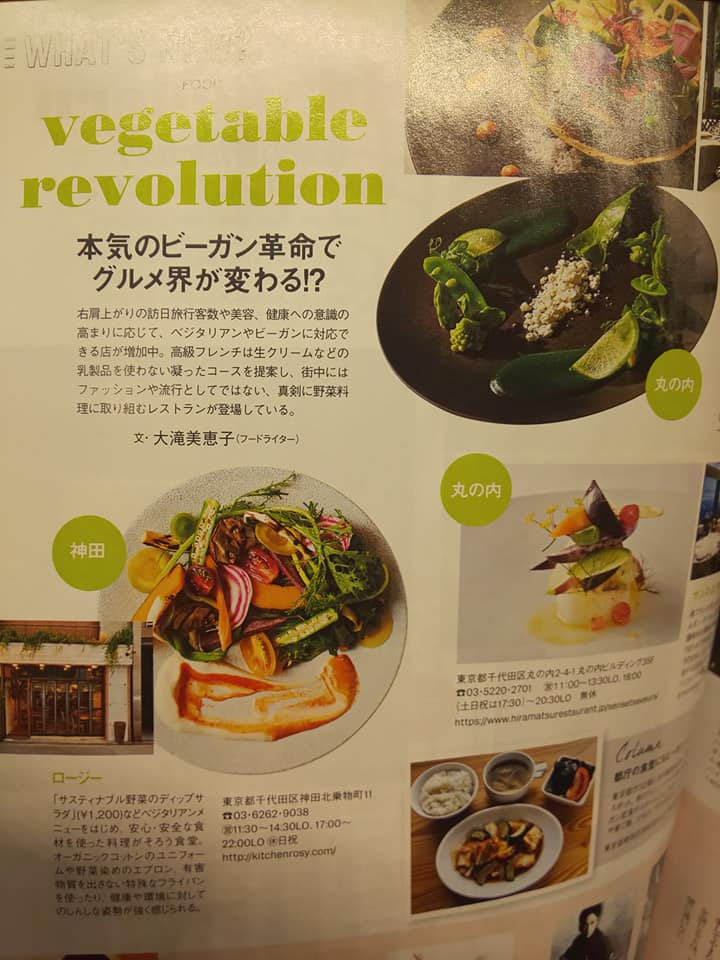veganbook1.jpg