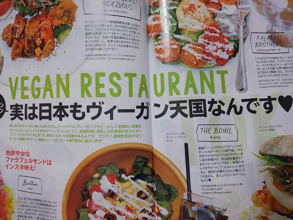 veganbook24.jpg