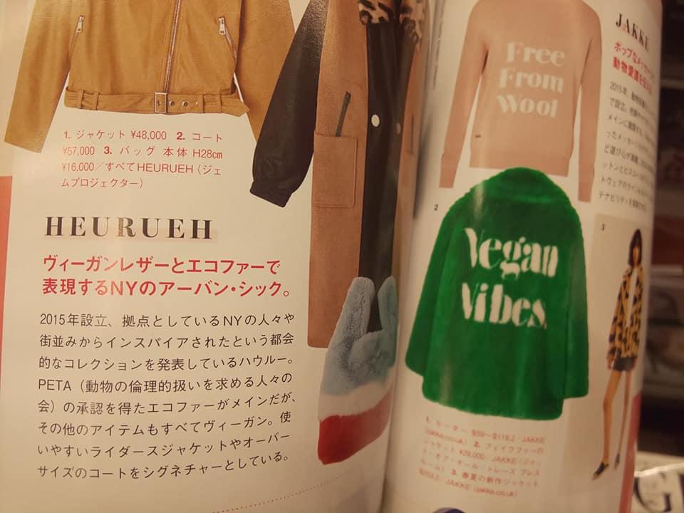 veganbook8.jpg