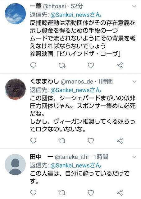 wakayamatw12a.jpg
