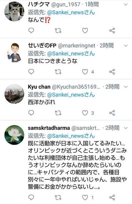 wakayamatw7a.jpg