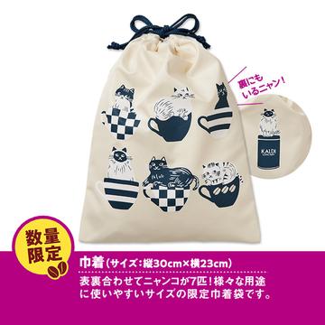 nyancoffee2019_slide_bag-thumb-360xauto-10331[1]