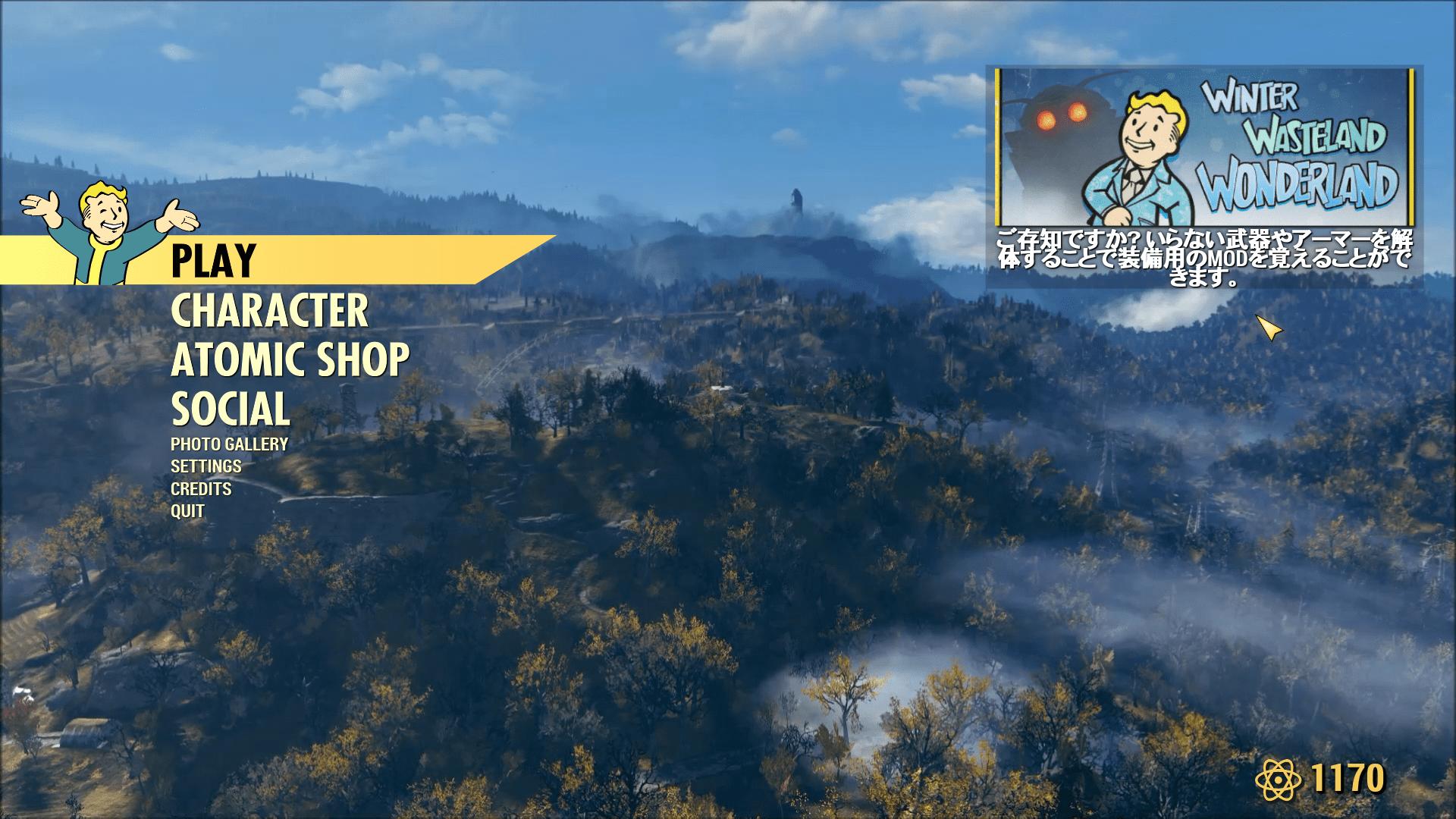 Fallout76 2018_12_06 22_46_59-min