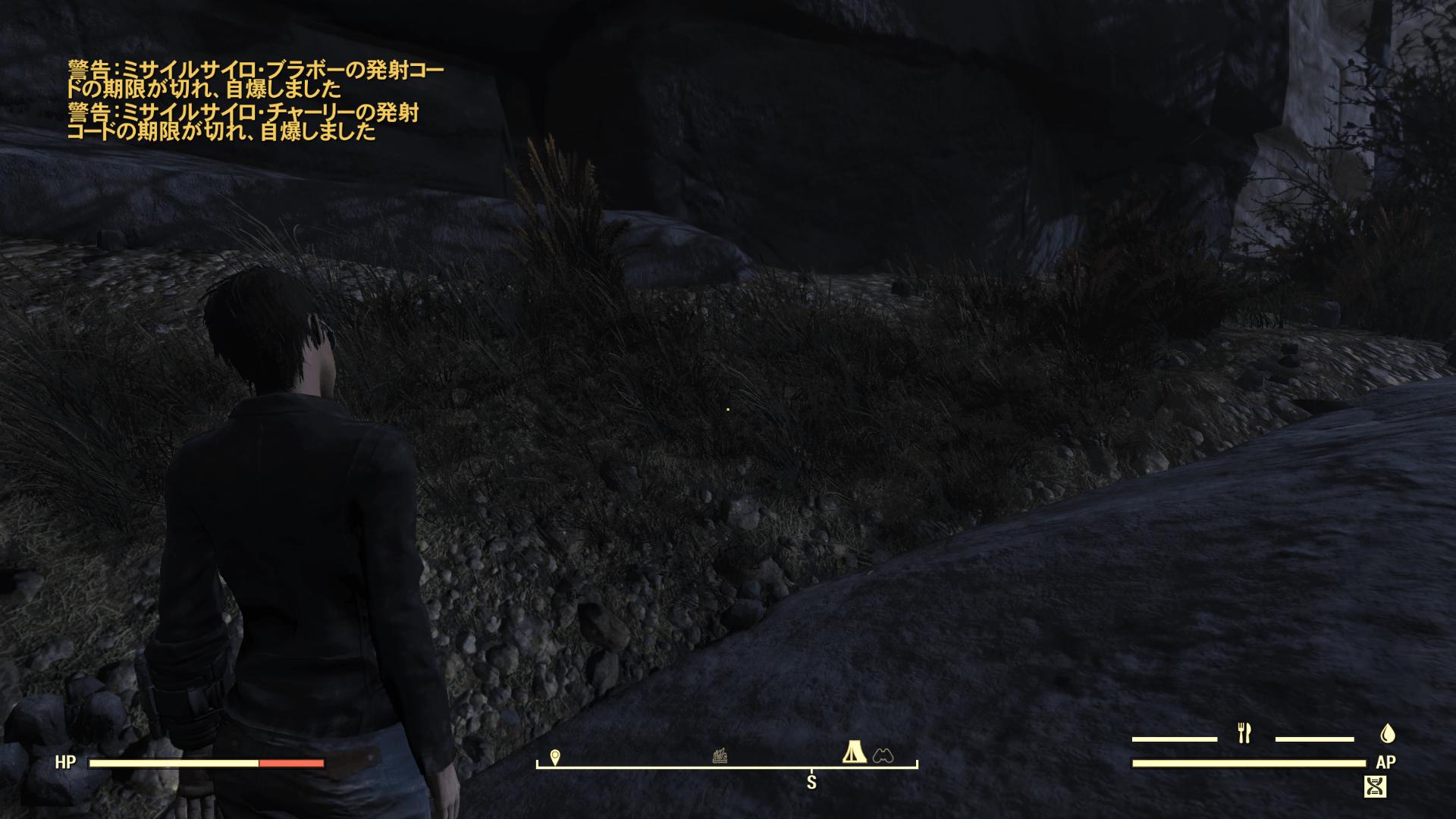Fallout76 2018_12_12 19_50_20-min
