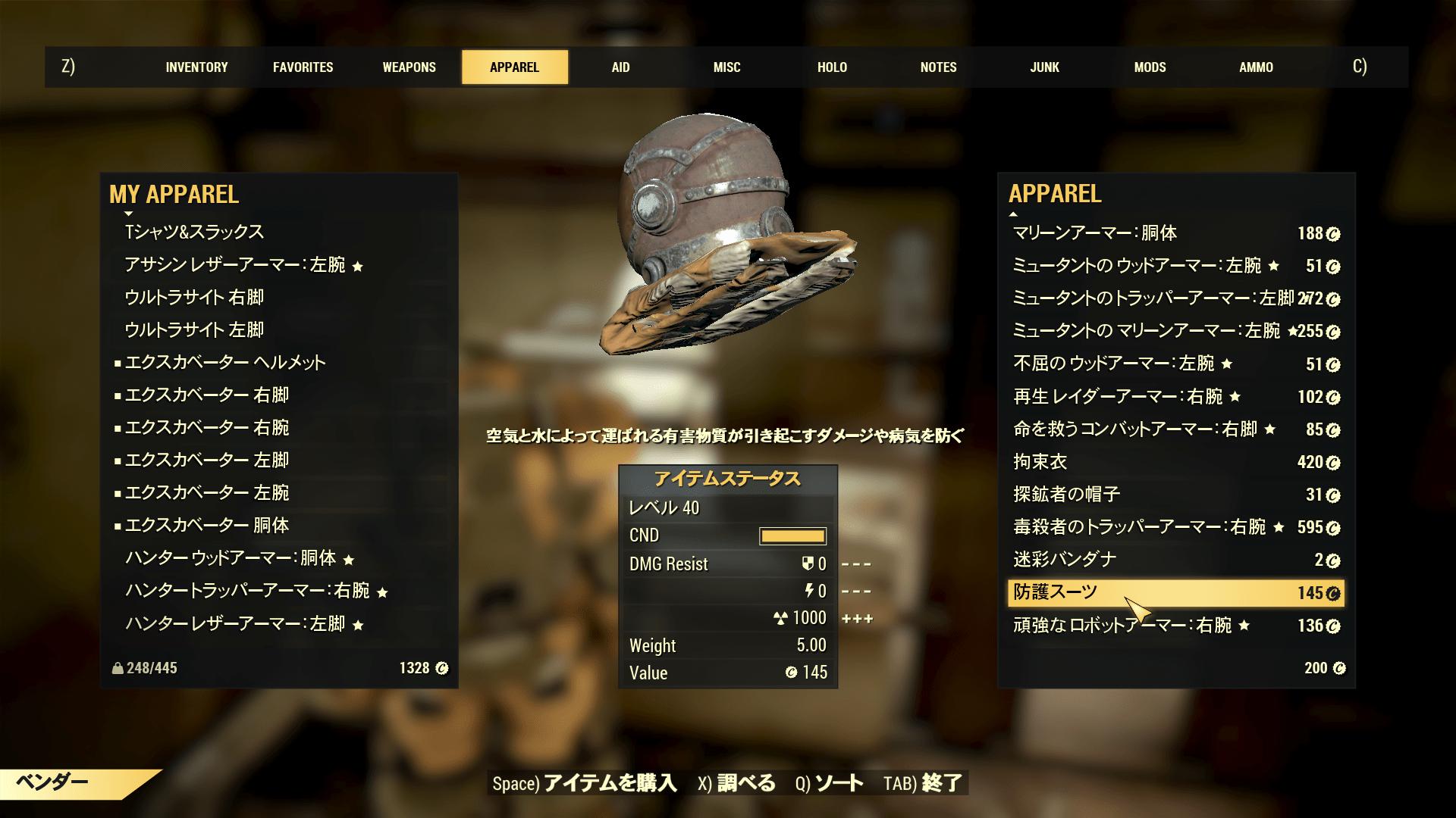 Fallout76 2018_12_31 23_17_06-min