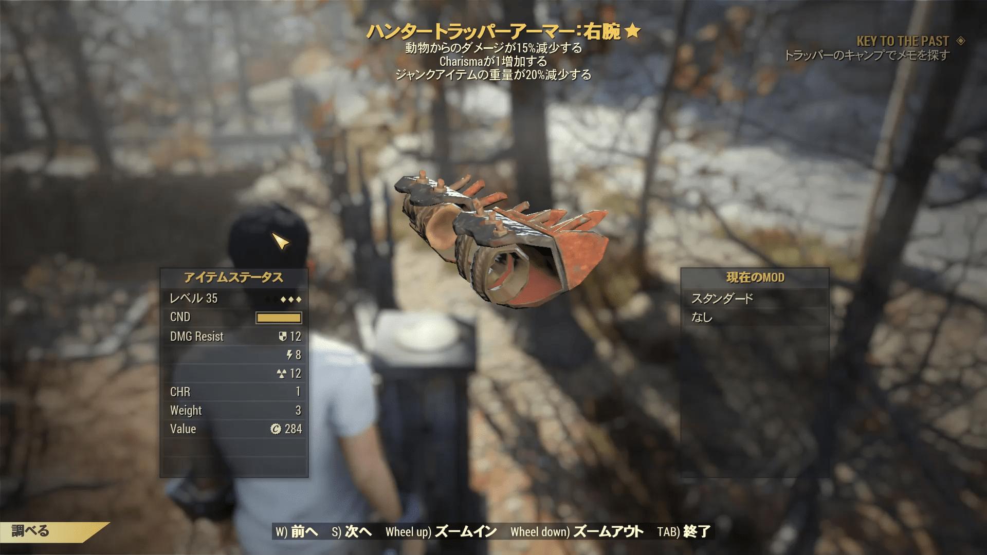 映画 テレビ 2019_01_06 0_53_15-min