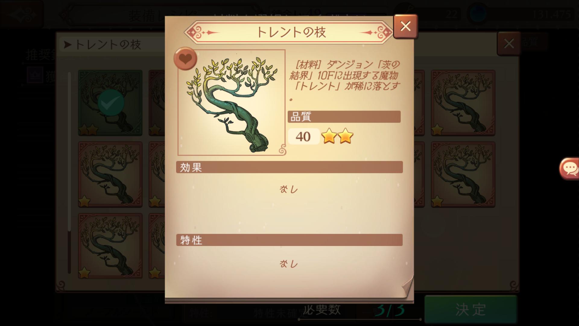Screenshot_2018-11-10-00-20-02.png