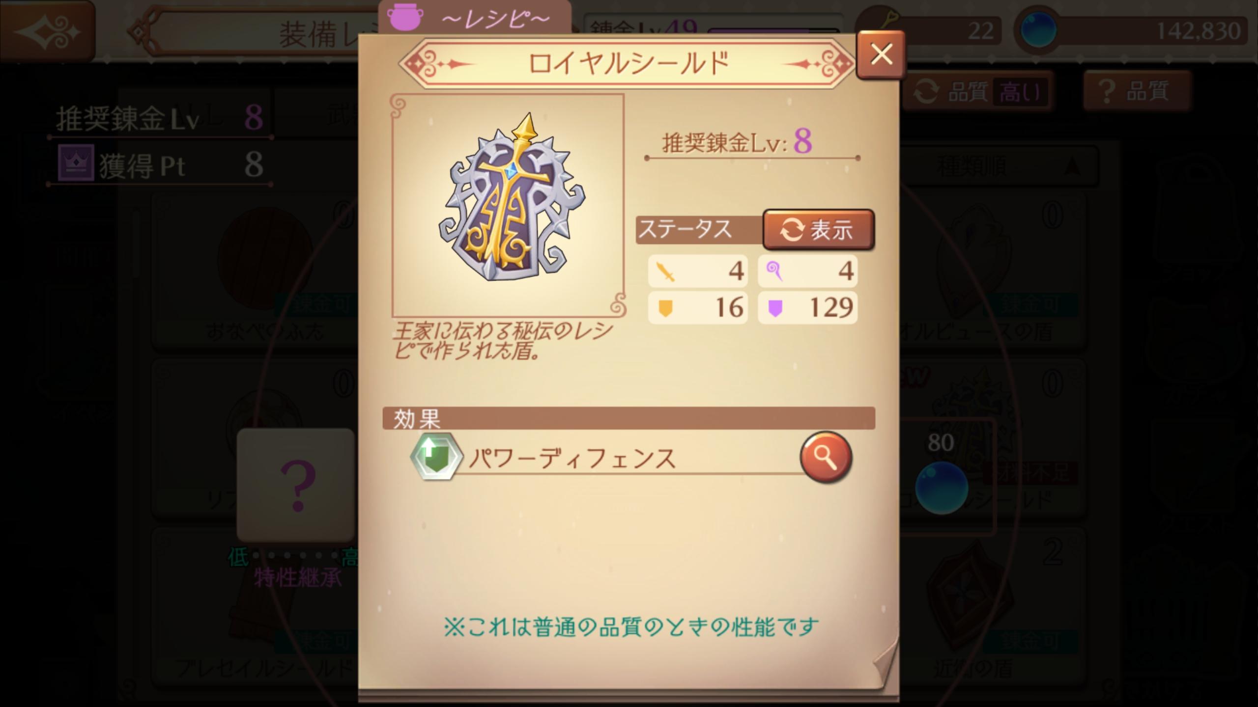 Screenshot_20181110-090336.jpg