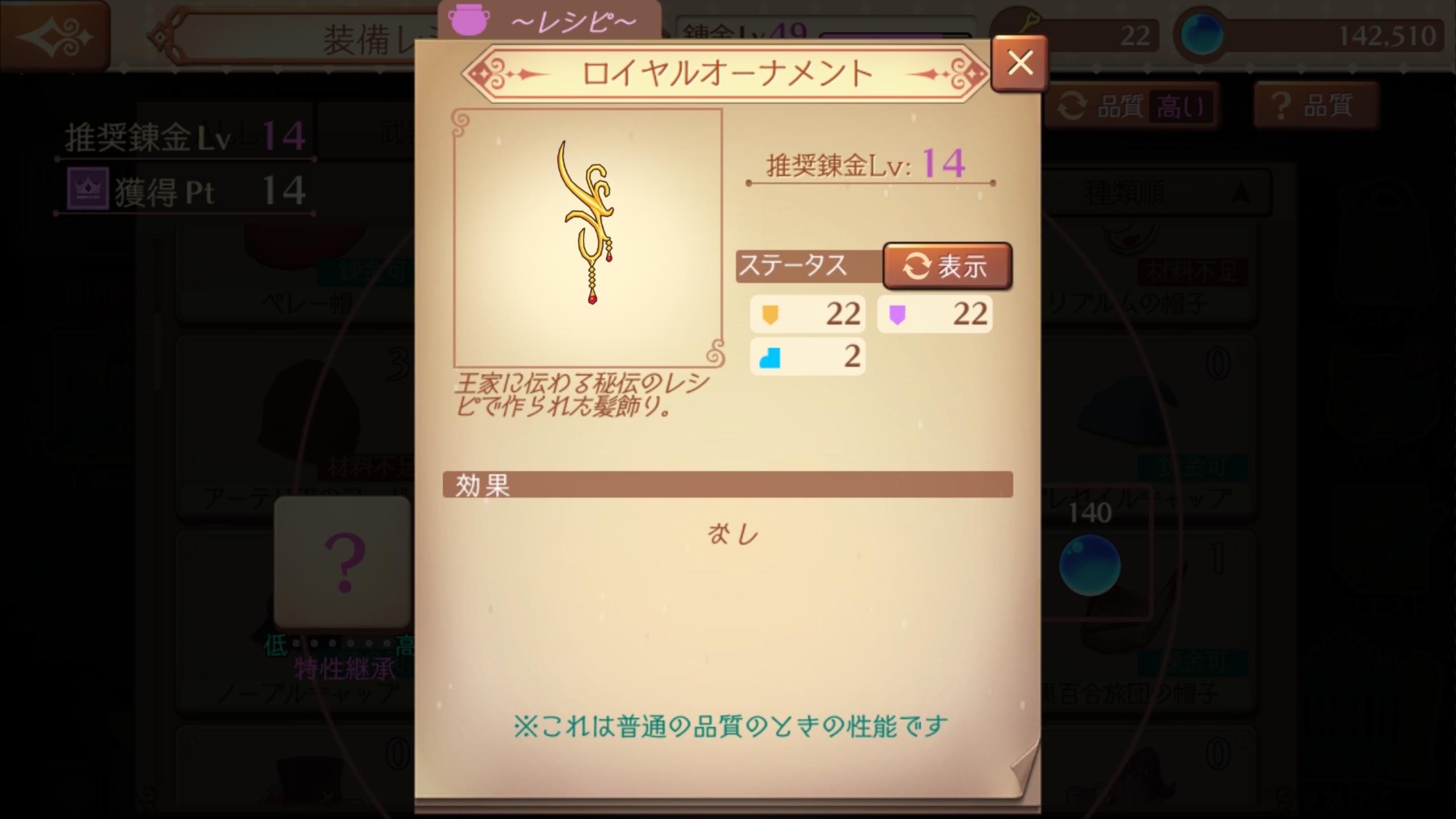 Screenshot_20181110-090548.jpg