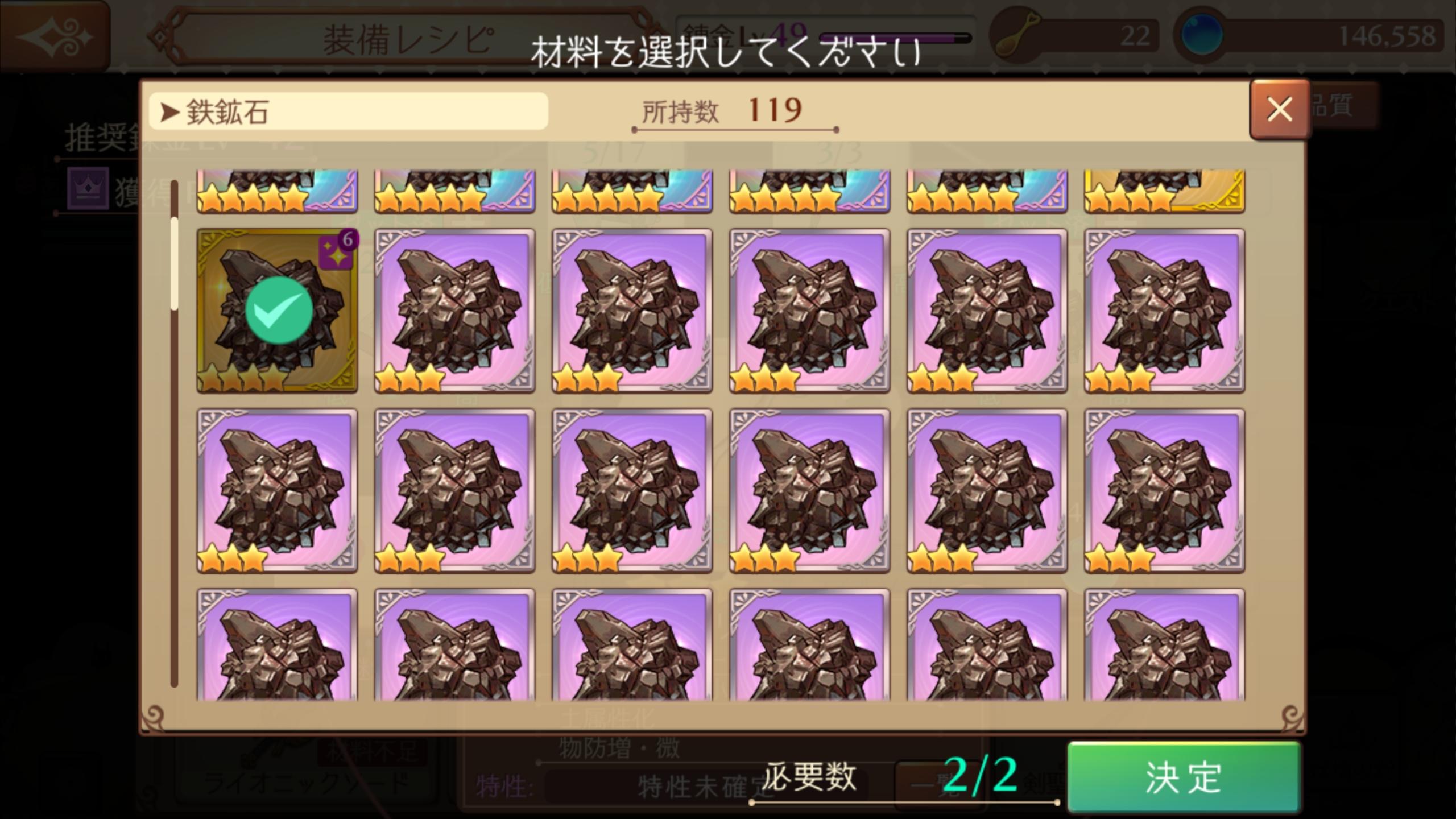 Screenshot_20181110-154348.jpg