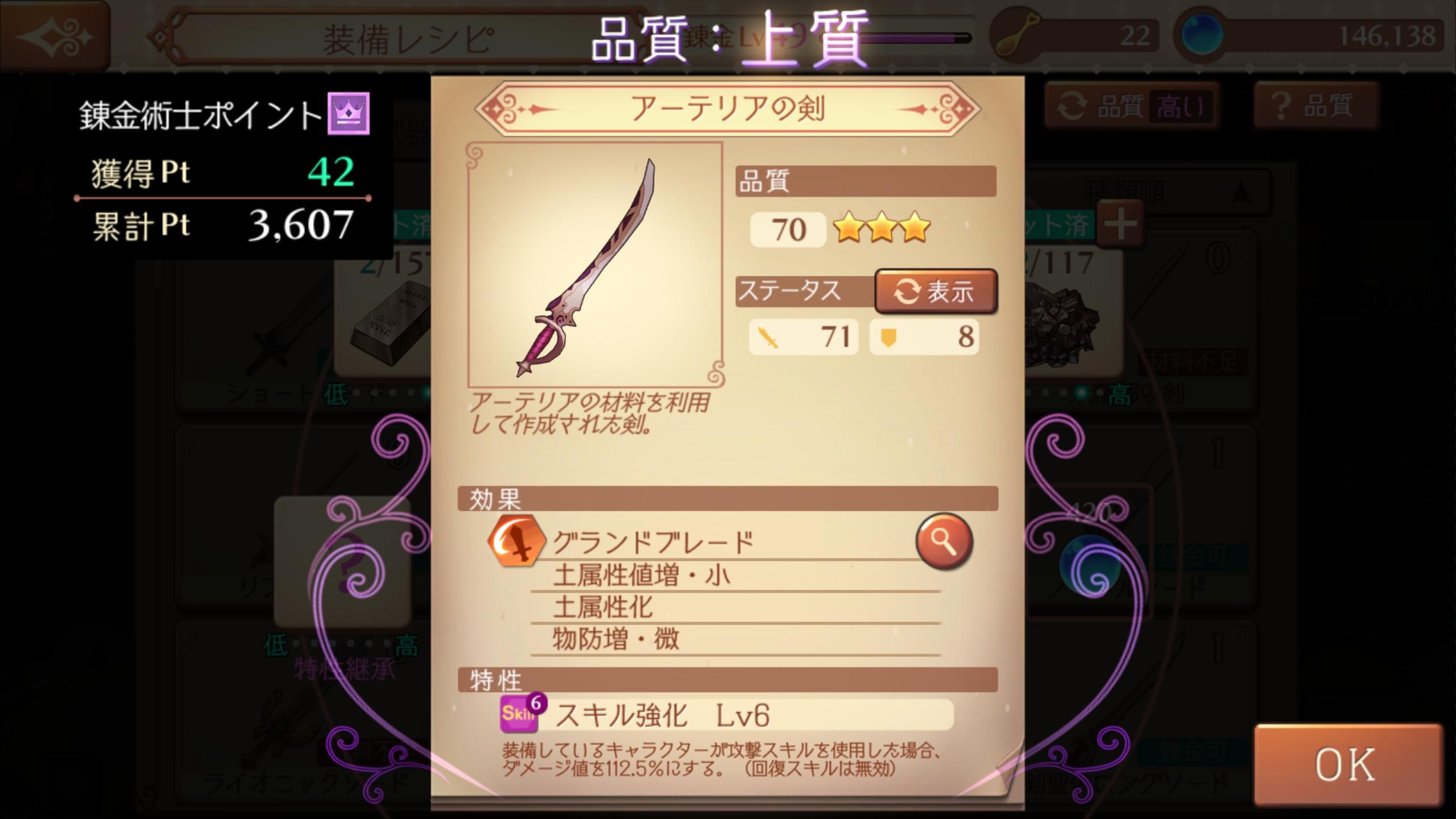 Screenshot_20181110-154400.jpg