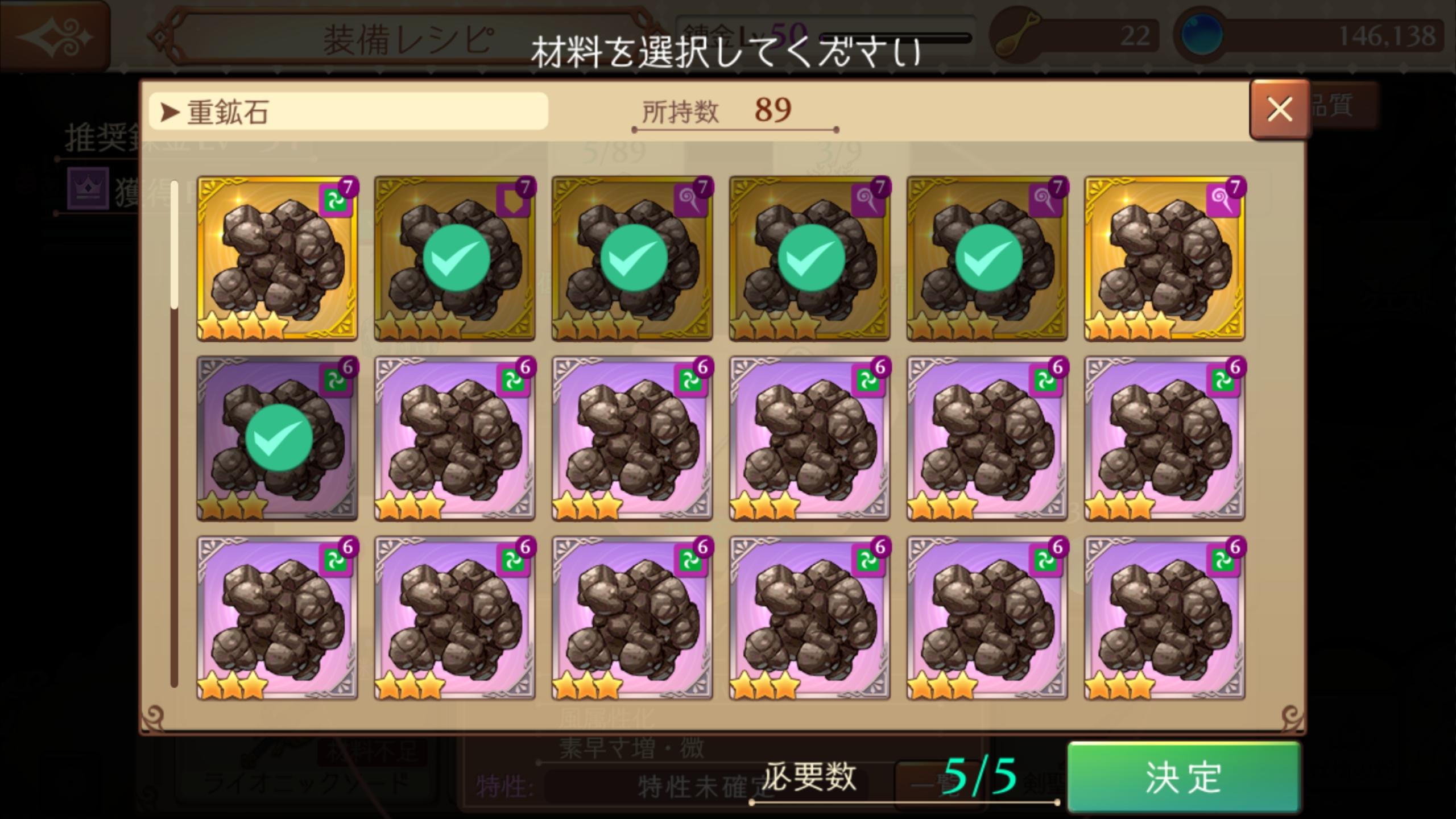 Screenshot_20181110-154504.jpg