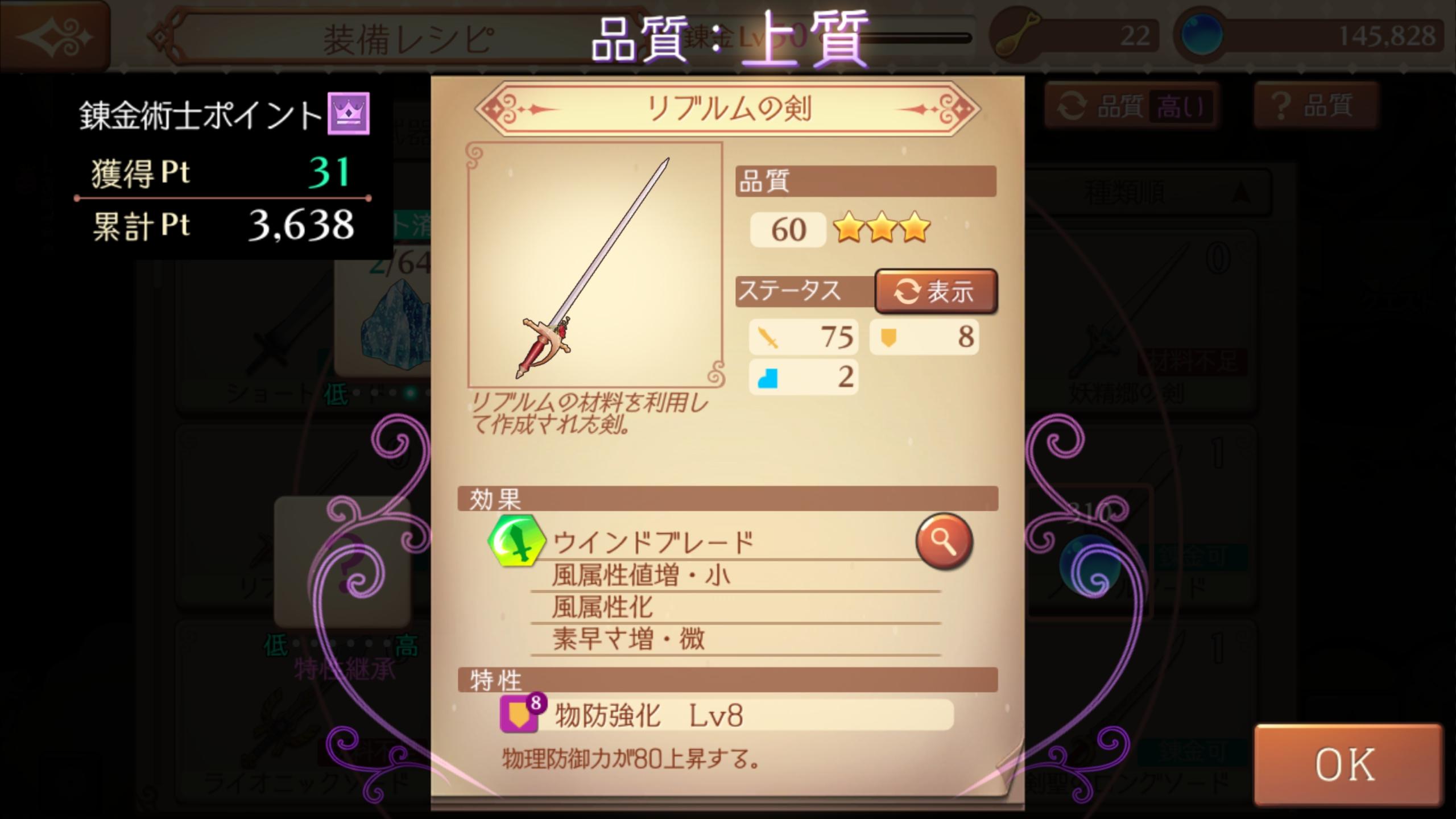 Screenshot_20181110-154520.jpg
