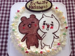 ケーキにいたしますと