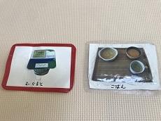 ビニールテープ絵カード0112 - コピー